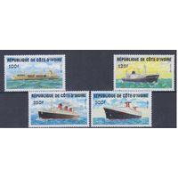 [618] Кот-д'Ивуар 1984. Корабли.