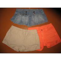 Шорты для подростка или девушки 42 размера в отличном состоянии, по 5-8р.   Оранжевые джинсовые: Zara GirlsБ 12-14 лет, рост до 164 см, L:24, 98% хлопок, 2% эластан, Египет Обмеры: ширина в поясе - 34
