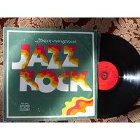 Виниловая пластинка JAZZ-ROCK 1975.