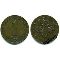 Австрия. 1 шиллинг 1967 года