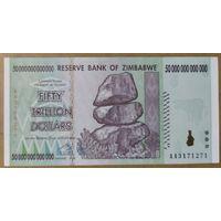 50 000 000 000 000 - триллионов долларов 2008 года - Зимбабве - UNC