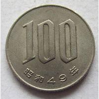 Япония 100 йен 49 (1974)