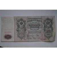 Распродажа ,500 Рублей Шипов Метц АО  188433