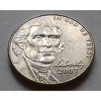 5 центов, США 2007 D