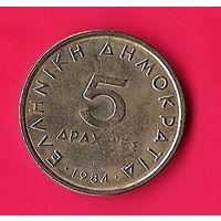 42-18 Греция, 5 драхм 1984 г.
