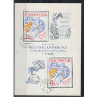 Чехословакия ЧССР 1976 Годовщина Хельсинского Совещания по безопасности и сотрудничестве в Европе Бл33 #2335