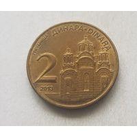2 динара 2013 г Сербия