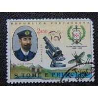 Португальская колония Сан-Томе и Принсипи 1967 г.