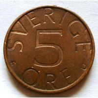 5 эре 1980 Швеция
