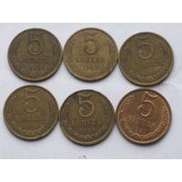 Монеты пятачки ссср погодовка