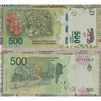 Распродажа коллекции. Аргентина. 500 песо 2016(18) года (P-365a - 2015-2020 ND Issue)