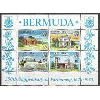 Бермуды. 350 лет Парламенту. 1970г. Mi#Бл1.
