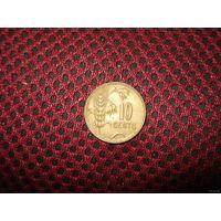 10 центов 1925 год Литва
