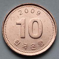10 вон 2009 Корея