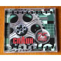 "Сплин ""25-й кадр"" (Audio CD - 2001)"