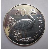 Гамбия, 20 даласис, 1977, серебро