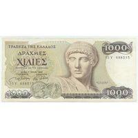 Греция, 1000 драхм 1987 год.