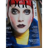 Журнал VOGUE11 2008