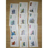 1980 год лот почтовых карточек с ориг. маркой (5) ! с 1 руб! ПРОДАЖА КОЛЛЕКЦИИ!