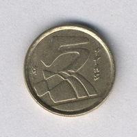 Испания, 5 песет 1992 г.