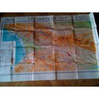 Карта грузинской ссср
