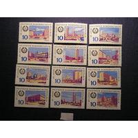 ГДР, 20 лет ГДР (4)