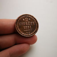 2 копейки 1851 г. Николай I. лот ясс-4