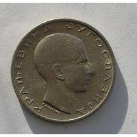 Югославия 10 Динаров 1938 (14)