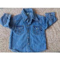 Рубашка джинсовая для малыша