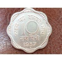 10 новых пайс 1957 Индия ( Отметка монетного двора: Бомбей )