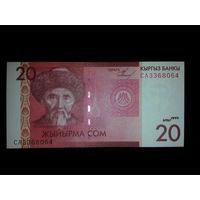 Киргизия. 20 сом 2009 г, UNC