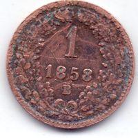 Австрия, 1 крейцер 1858 года, В.