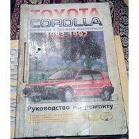 Руководство по ремонту Tayota Corolla