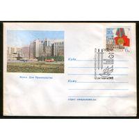 1968 ХНК конверт МИНСК Дом Правительства, СГ 25 лет Народному Войску польскому