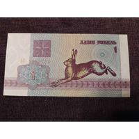 1 рубль 1992 год UNC Серия АС