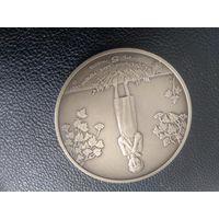 5 гривен 2007 голодомор