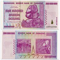 Зимбабве. 500 000 000 долларов (образца 2008 года, P82, UNC)