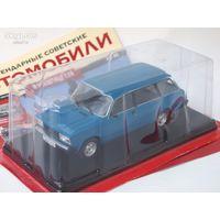 Легендарные советские автомобили Номер 40 - ВАЗ-2104 Жигули,(возможен обмен)