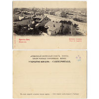 Брест-Лит. Думская площадь. Очень редкая - одна из первых открыток с видом Бреста!