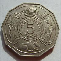 Танзания 5 шиллингов 1972 г