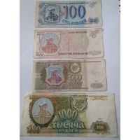 Сборный лот банкнот России,