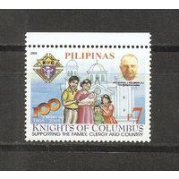 Филиппины 2005 Семья