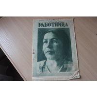 Журнал Работница июнь 1930 года