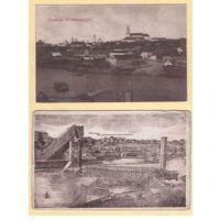 Гродна. Агульны выгляд / Узарваны мост. Фельдпошта 1915 год