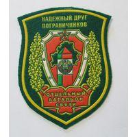 Отдельный батальон связи.2