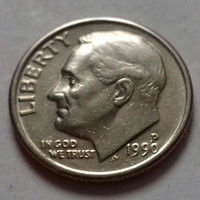 10 центов (дайм) США 1990 Р