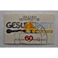 Германия, 1984 год, кампания по борьбе с курением