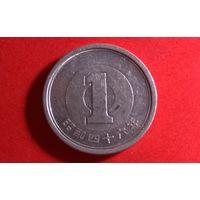 1 йена 1971. Япония.