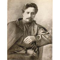 Леонид Андреев. Лучшие произведения (сборник)