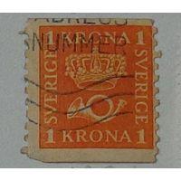 Корона и почтовый рожок. Швеция. Дата выпуска:1921-11-17